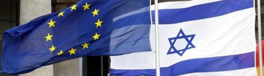UE-Israel-gysylltiadau