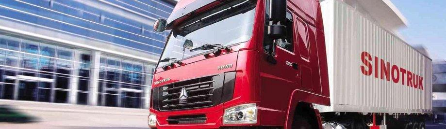 China_China_National_Heavy_Duty_Truck_Group_Co_Ltd201110271031040