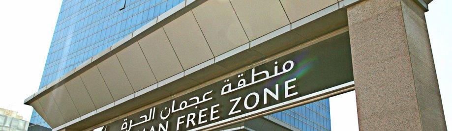 brīvā zona-ieeja