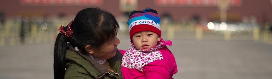CHINA-POLITICS-CONGRESS