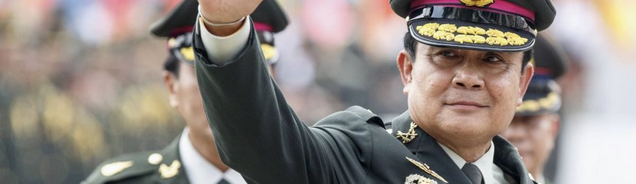 disrespect to a commissioned officer