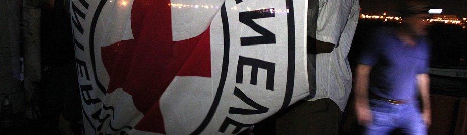 Йемен флаг-boat_1