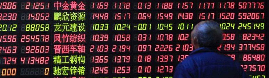 china-crash-header