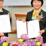 #Taiwan, #Croatia exchanges sign co-operation agreement