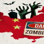 #China declares determination to eliminate 'zombie companies'