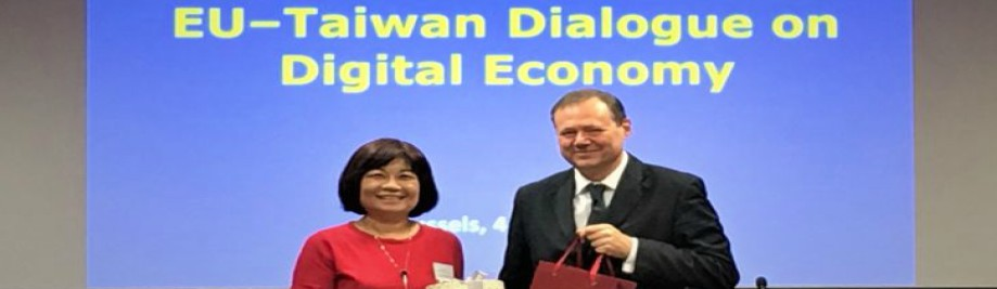 1st #Taiwan digital economy dialogue wraps up in Brussels