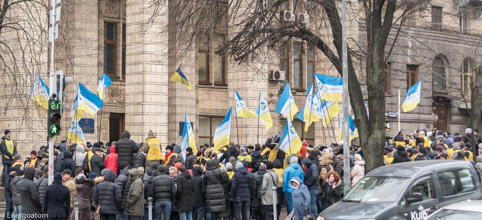 مظاهرات خارج وزارة الطاقة الأوكرانية
